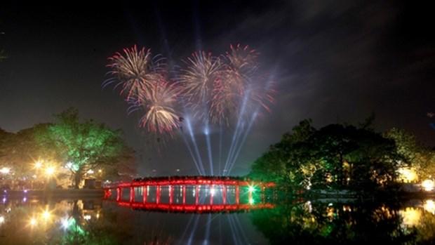 河内市将开展系列贺党迎春的艺术文化活动 hinh anh 1