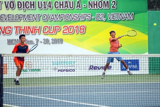 越南两名选手获得2018年亚洲青少年网球冠军 hinh anh 1