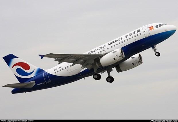 重庆航空开通重庆至越南河内直达航线 hinh anh 1