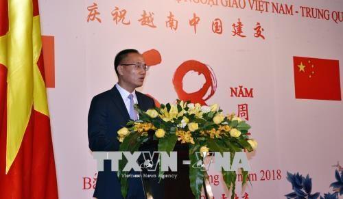 越中建交68周年庆祝招待会在北京举行 hinh anh 2