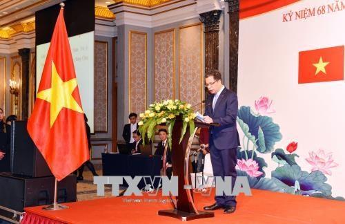 越中建交68周年庆祝招待会在北京举行 hinh anh 1