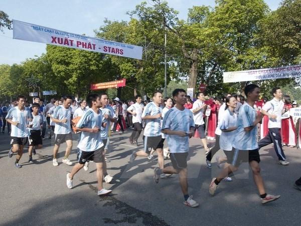 2018年奥林匹克日全民健身跑步活动将于3月25日举行 hinh anh 1