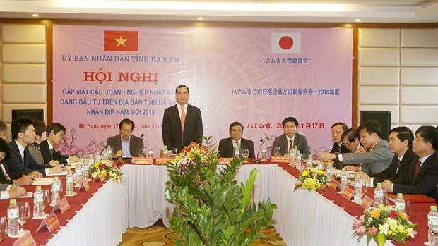 越南河南省将为外国投资者提供更便利条件 hinh anh 1