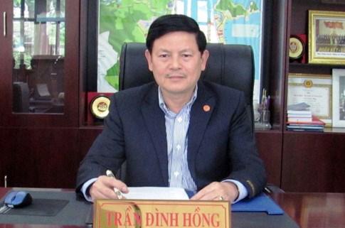 岘港市党委对该市人民委员会党组干事会和部分干部给予纪律处分 hinh anh 1