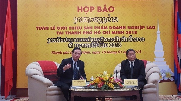 老挝企业产品推介周首次在胡志明市举行 hinh anh 1