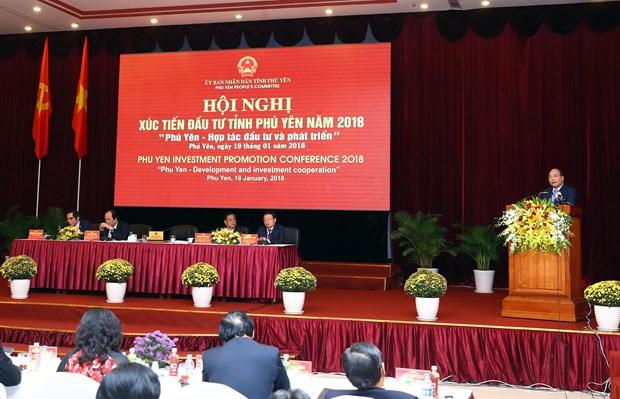 阮春福总理:充分发挥富安省潜力与优势 促进旅游业发展 hinh anh 1