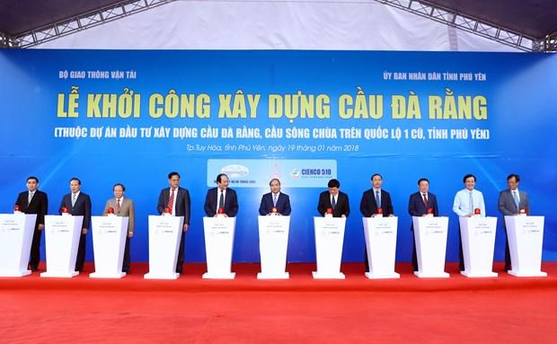 阮春福总理:充分发挥富安省潜力与优势 促进旅游业发展 hinh anh 2