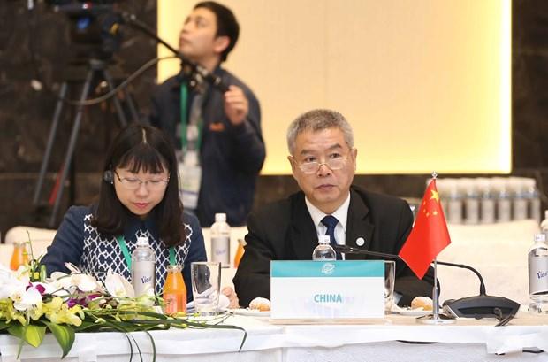 APPF第26届年会:致力于地区乃至全球繁荣昌盛与可持续发展 hinh anh 4