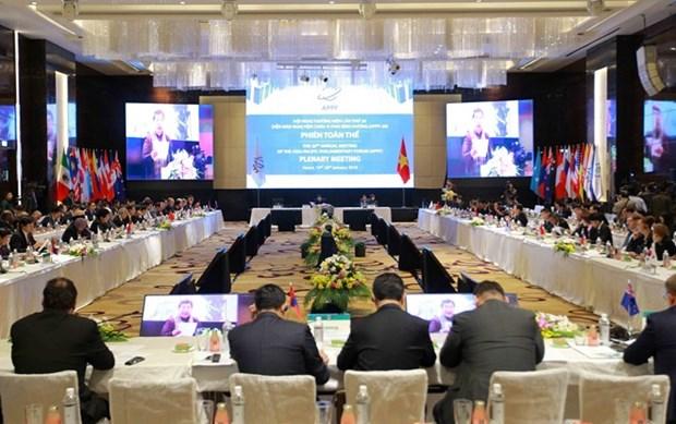 亚太议会论坛第26届年会:致力创造一个和谐与活跃发展的亚太地区 hinh anh 1