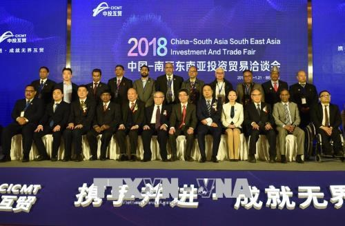 2018中国-南亚东南亚投资贸易洽谈会在北京市召开 hinh anh 1