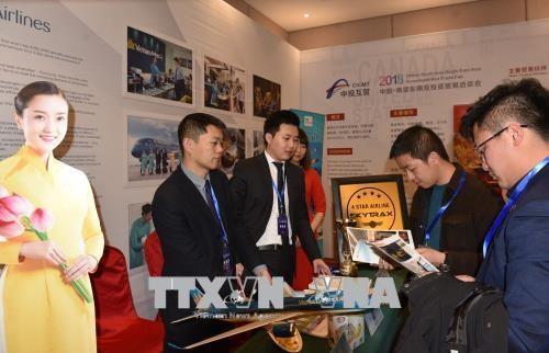 2018中国-南亚东南亚投资贸易洽谈会在北京市召开 hinh anh 2