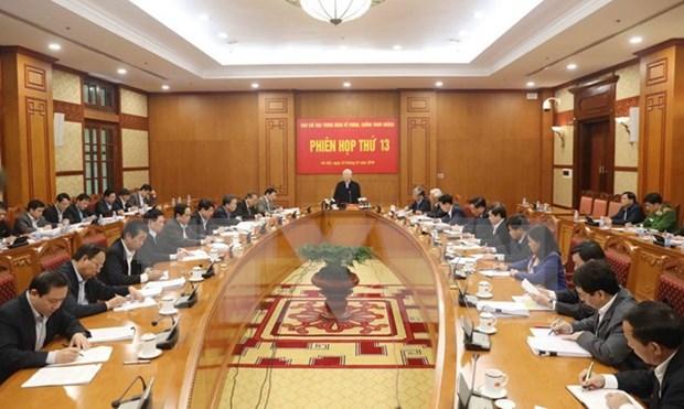 阮富仲:越共中央反腐败指导委员会须切实指导推动反腐工作迈出新步伐 hinh anh 1