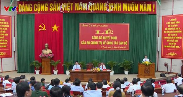 越共中央政治局关于干部任免决定正式公布 hinh anh 1