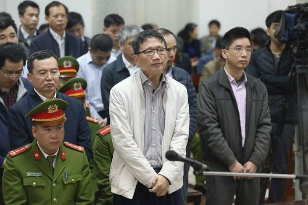 郑春青及其同案犯依法受审获刑:越南司法的改革印迹 hinh anh 2