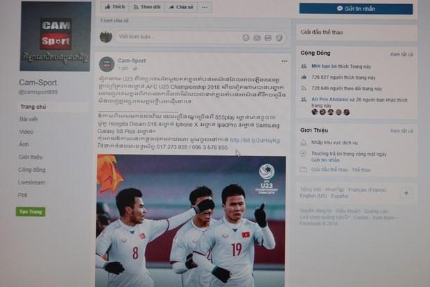 柬埔寨媒体赞扬越南U23球队的胜利 hinh anh 1