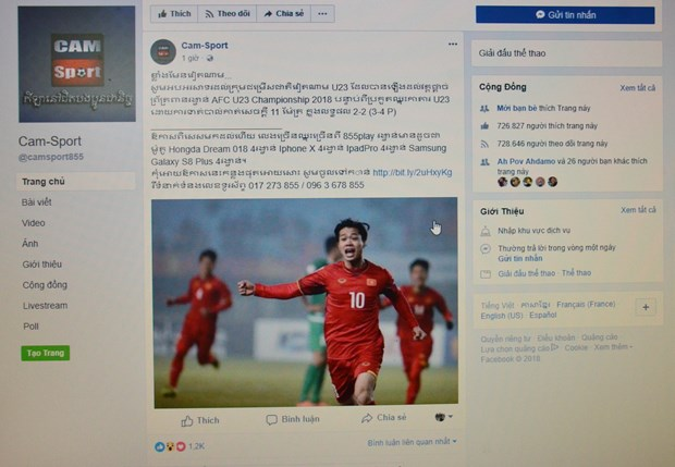 柬埔寨媒体赞扬越南U23球队的胜利 hinh anh 2