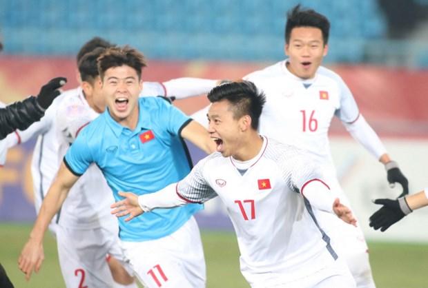 卡塔尔媒体:越南U23队势不可挡 hinh anh 2