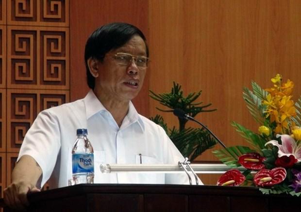 越共中央检查委员会召开第21和22次会议 对部分省份领导人给予纪律处分 hinh anh 1