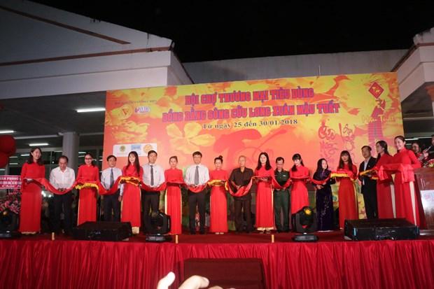 九龙江三角洲春节展销会吸引国内外200个单位参展 hinh anh 1