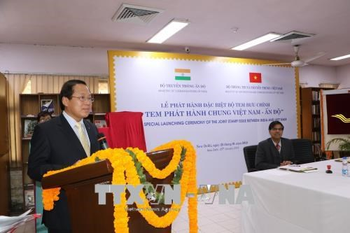 越南与印度发行越印建交45周年纪念邮票 hinh anh 1
