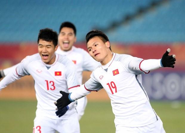 越南国家主席向越南U23足球队授予一级劳动勋章 hinh anh 1