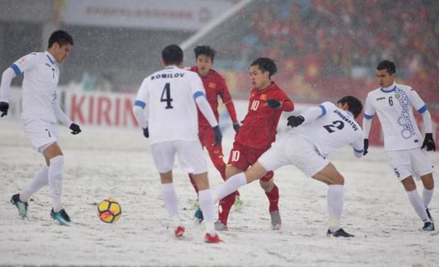 2018年U23亚洲杯决赛:越南队获得亚军 hinh anh 1