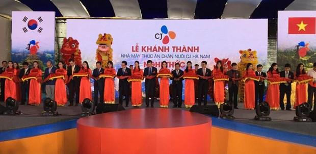 韩国希杰集团在河南省兴建的饲料加工厂正式落成 hinh anh 1