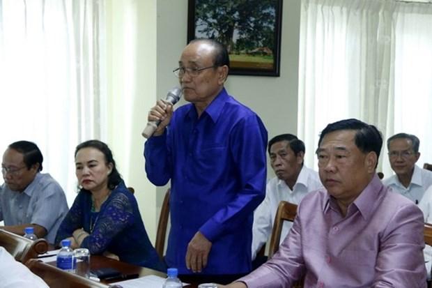 旅居老挝越南人总会2017年工作总结会议在万象举行 hinh anh 2