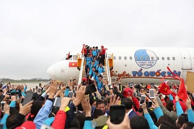 亚足联U23锦标赛:日媒高度评价越南人的团结精神 hinh anh 1