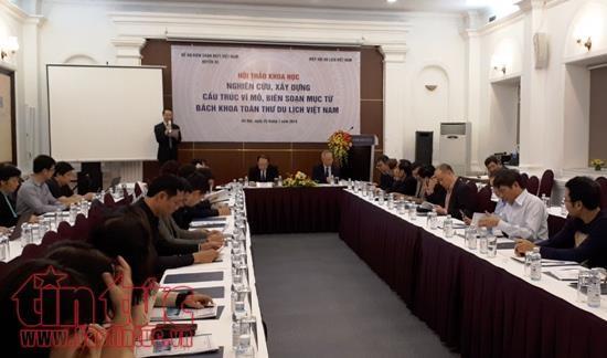 越南首次编纂旅游百科全书 hinh anh 1