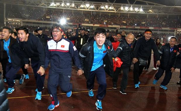 越南U23球队表彰大会在河内美停体育场举行 hinh anh 1