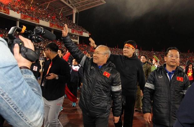 越南U23球队表彰大会在河内美停体育场举行 hinh anh 2