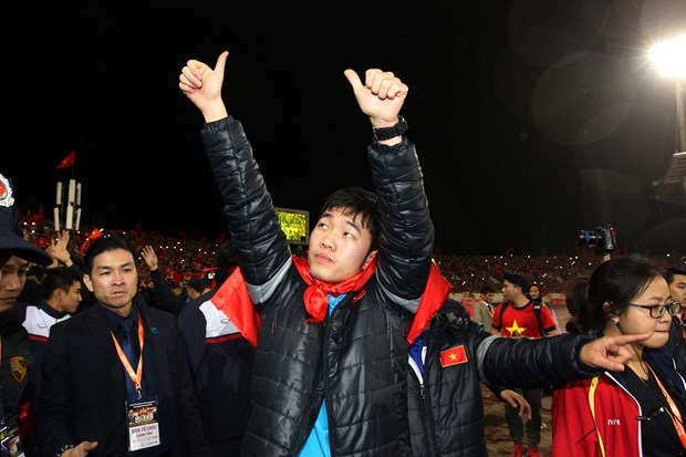越南U23球队表彰大会在河内美停体育场举行 hinh anh 3