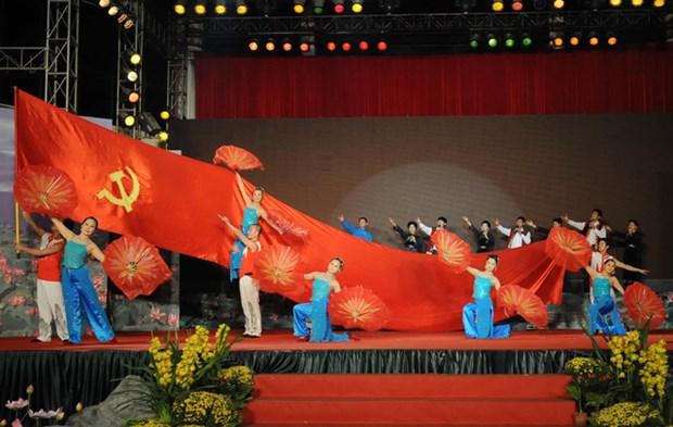 2018年春节展览会2月初在河内举行 hinh anh 2