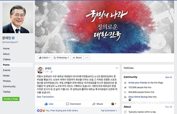 韩国总统和网民祝贺越南U23队 hinh anh 1