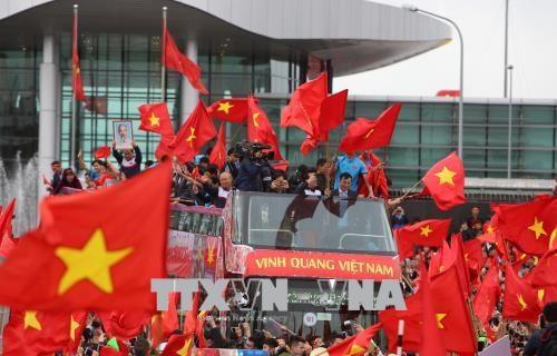 政府总理阮春福:学习并发挥越南U23足球队的意志力 hinh anh 1