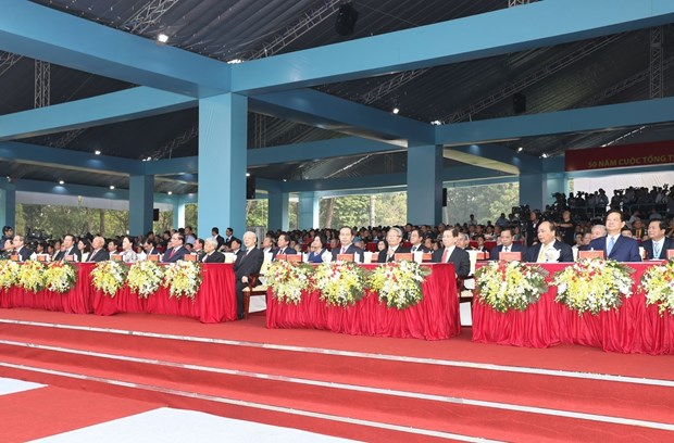 1968年戊申春季攻势50周年纪念典礼在胡志明市举行 hinh anh 2