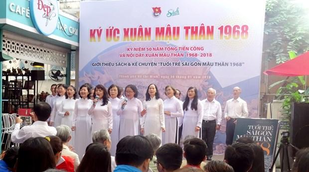 """""""1968戊申春季的记忆""""图书展和交流活动在胡志明市举行 hinh anh 1"""