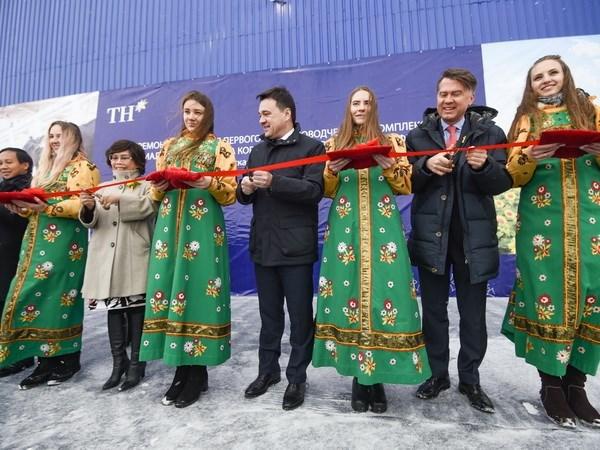 越南TH集团在俄罗斯建设的首个高产奶牛场正式竣工投产 hinh anh 1