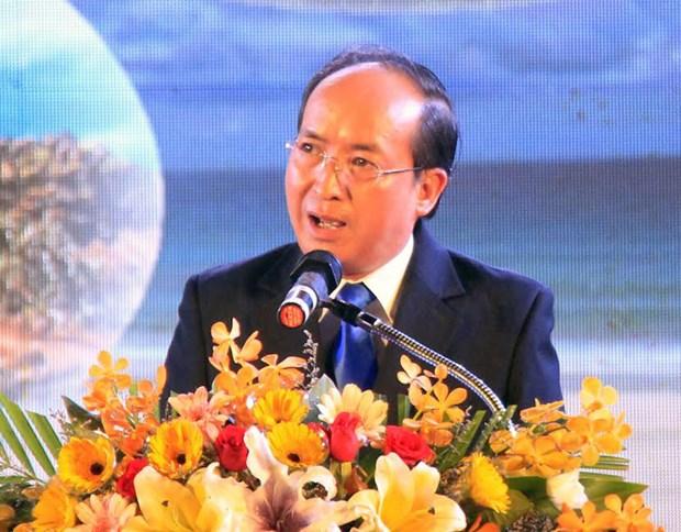 富安省将为外国投资商有效投资提供便利条件 hinh anh 1