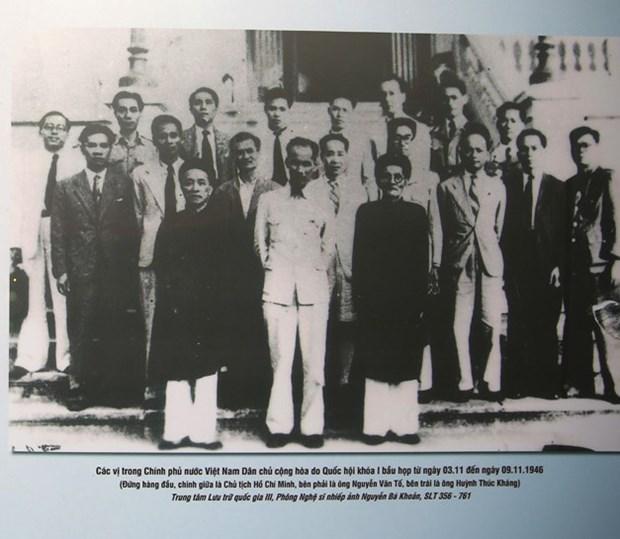 越南共产党建党88周年: 越南民主共和国临时政府主席令展 hinh anh 1