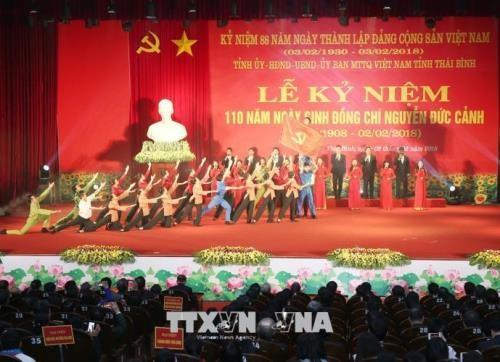 阮德景同志诞辰110周年纪念典礼在太平省隆重举行 hinh anh 1