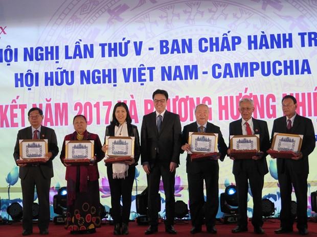 越南与柬埔寨培育团结友谊 hinh anh 1