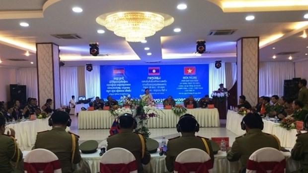 第四次确保越老柬三国边境地区安全秩序会议在嘉莱省召开 hinh anh 1