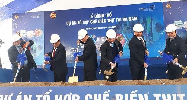 越南马山集团在河南省开工兴建肉联厂 hinh anh 1