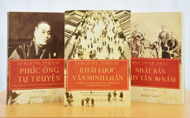 《纪念明治维新150周年》一书正式亮相 hinh anh 1