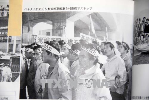 越日建交45周年: 横滨市工会——越南人民的朋友 hinh anh 2