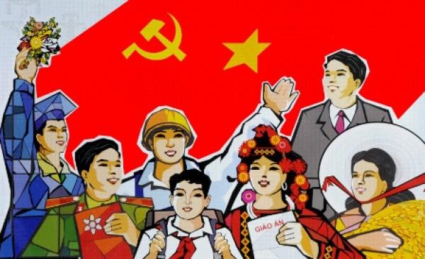 越南共产党激发民族团结力量 hinh anh 1