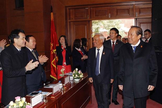 越南政府副总理张和平出席司法学院成立20周年纪念典礼 hinh anh 1