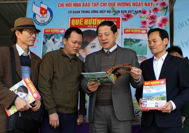 2018年戊戌春节特刊展在全国各省市举行 hinh anh 1